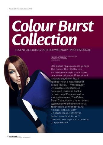 magazine coiffure style