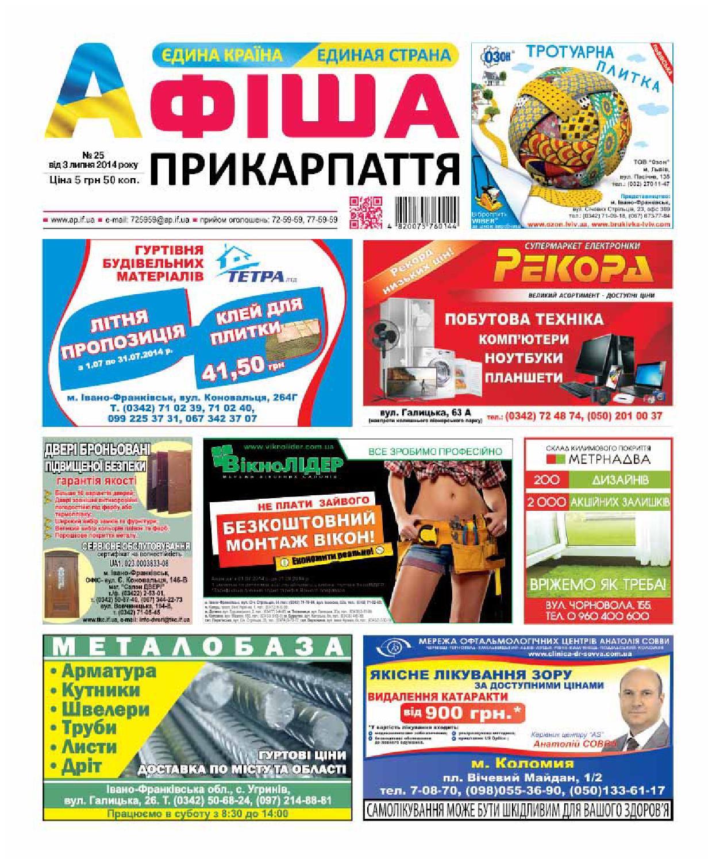 afisha 628 (25) by Olya Olya - issuu bfaddcfc62ca7