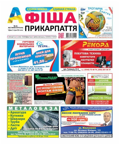 afisha 628 (25) by Olya Olya - issuu 89ff18047ab17