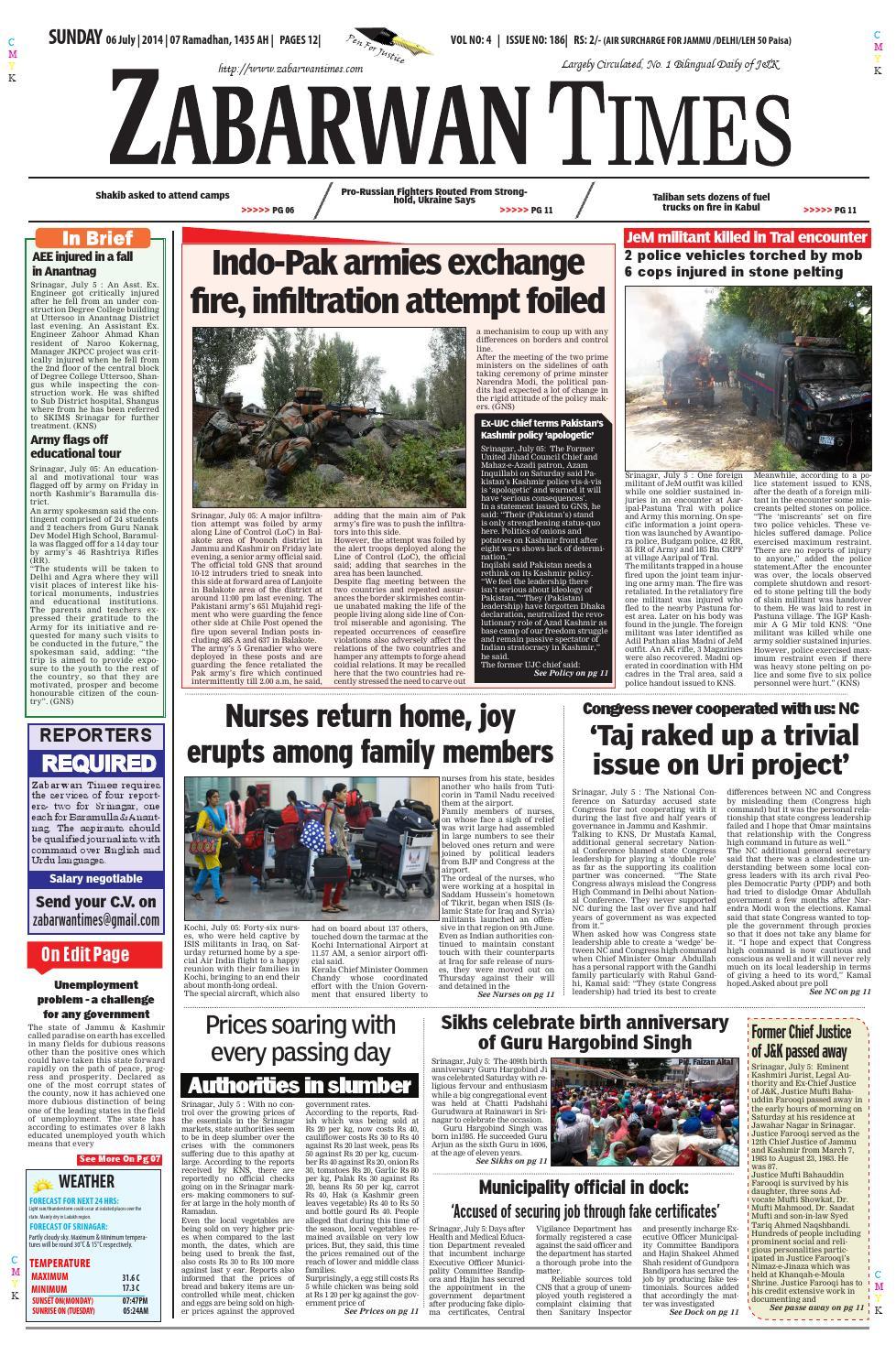 zabarwan times epaper english 06 july 2014 by zabarwan