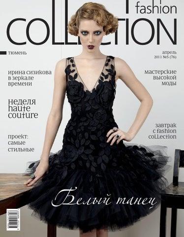 996cc6d36054520 Fc 05 Апрель2011 by Fashion.Collection Tyumen - issuu