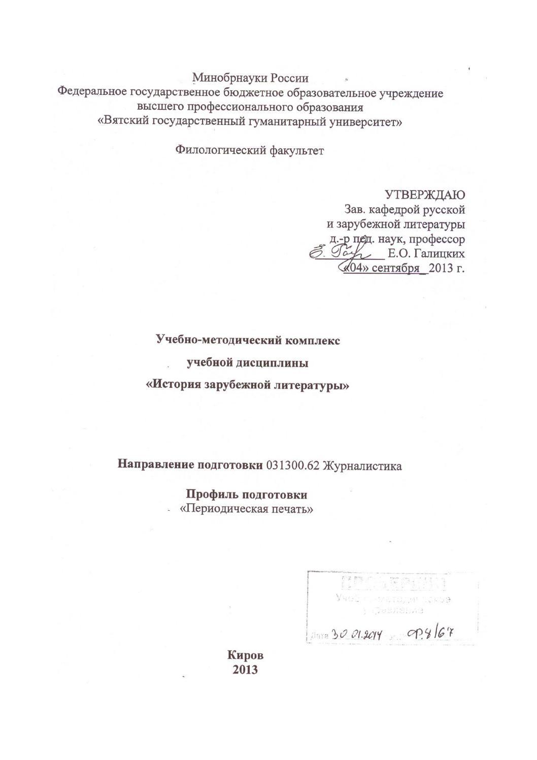 zarubezhnaya-literatura-shpargalki-srednih-vekov-hrestomatiya