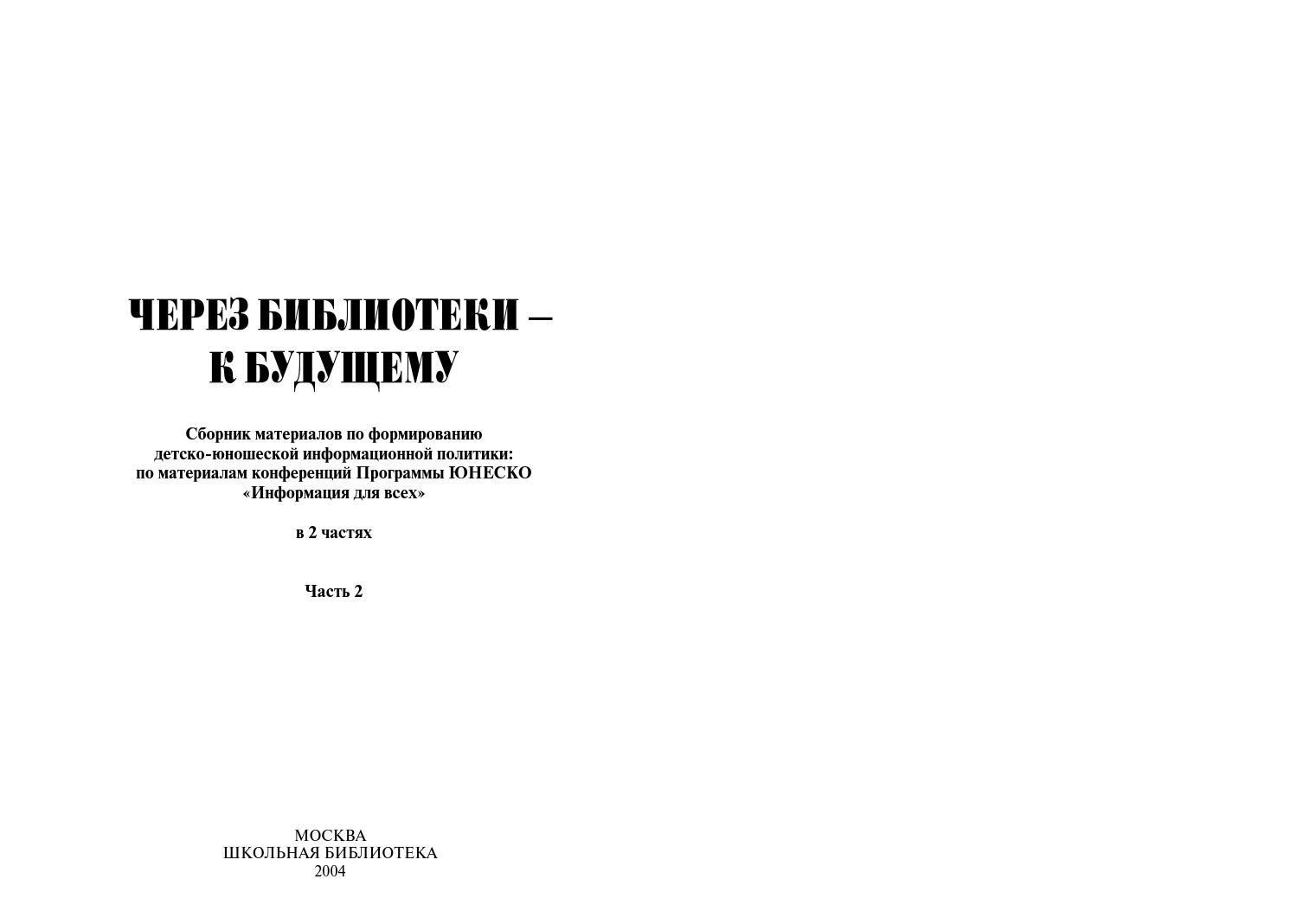 Помещать детей в учебные заведения согласно петровскому указу егэ
