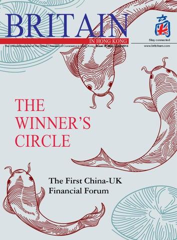 Britain in Hong Kong May 2014 - June 2014 by The British