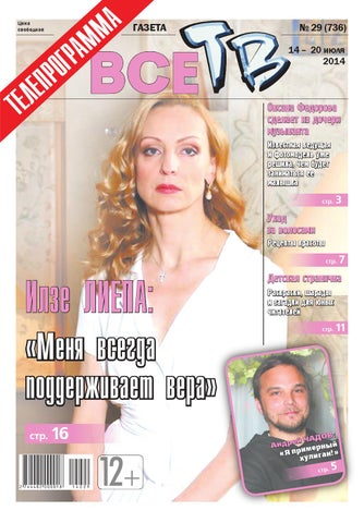 Минет за 500 рублей объявления