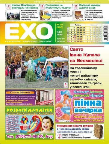 Газета «ЕХО» №28(568) by Тижневик «ЕХО» - issuu 01b7bc2ecdb88