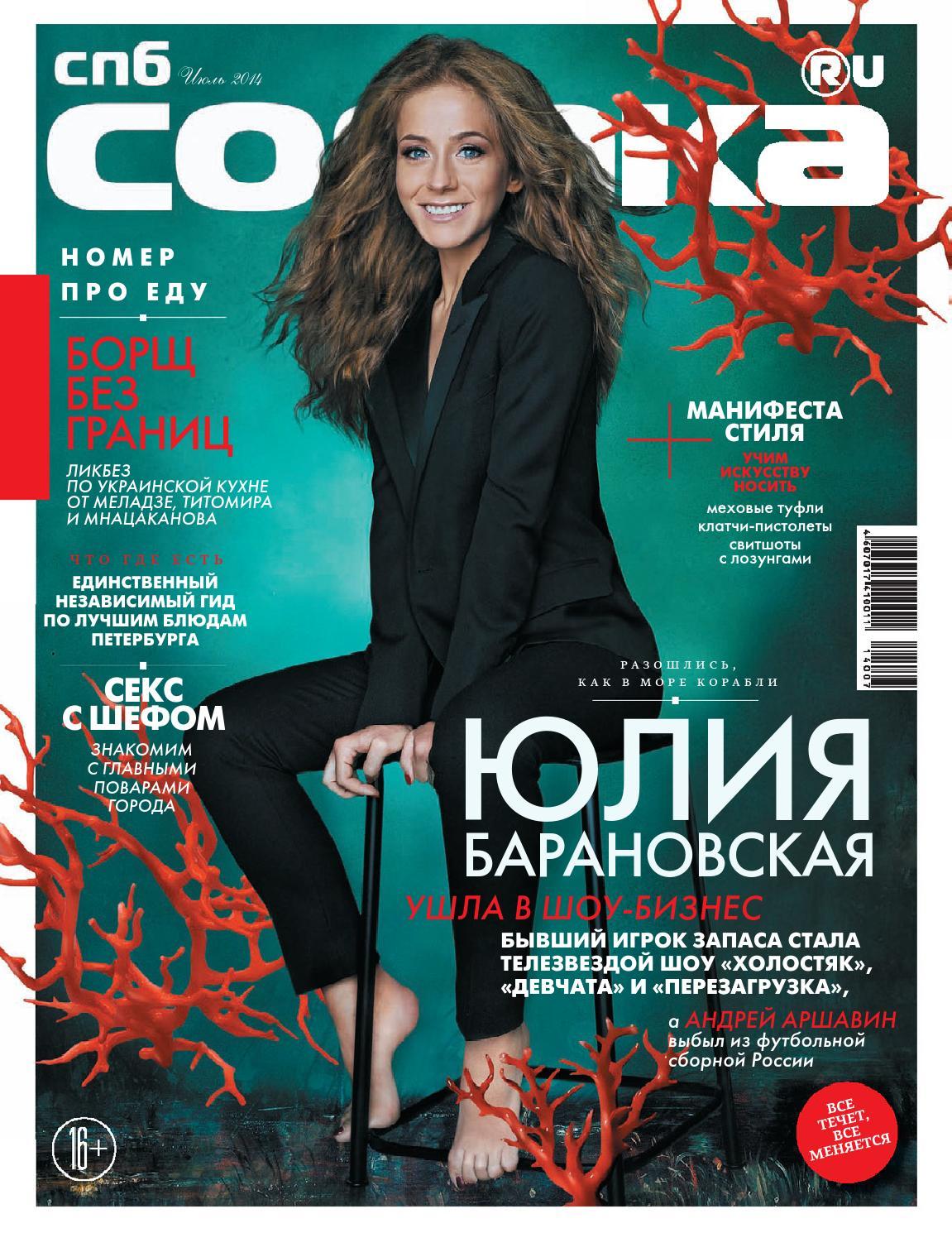 41f664a8948c Sobaka162 by Андрей Зайцев - issuu