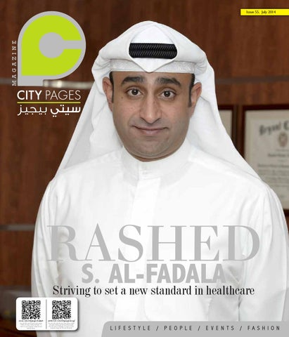 88eba5bef CityPagesKuwait July 2014 Issue by CityPages Kuwait - issuu