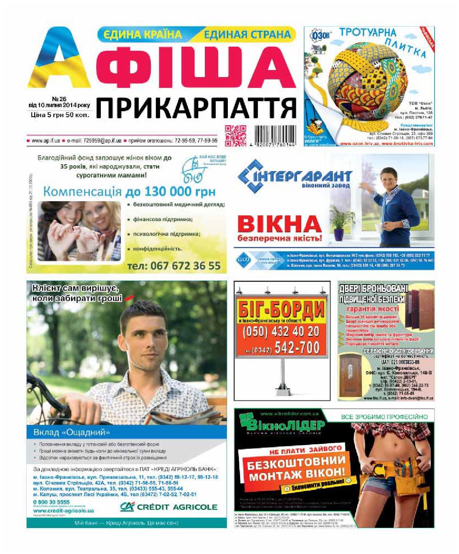 afisha629 (26) by Olya Olya - issuu b952597f04272