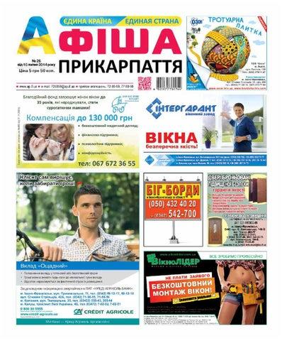 afisha629 (26) by Olya Olya - issuu 1b8012c5ea1bd