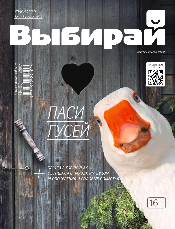 Сексуальная Ольга Веникова – Отель Элеон (2020)