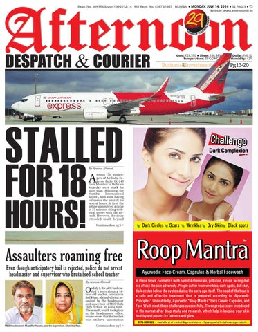e0d286970 14 july 2014 by Afternoon Despatch & Courier - issuu
