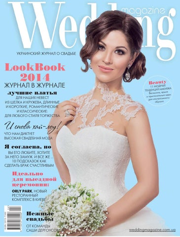 Wedding magazine  1 2014 by Magazine Wedding - issuu a65f1587ce6