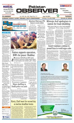 Ep15july2014 By Pakistan Observer Issuu