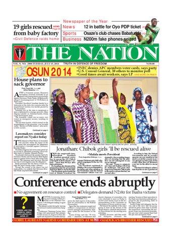 ce2121abd6 The Nation July 15