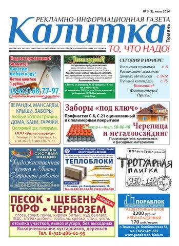 бесплатное объявление о продаже недвижимости краснодаркий край