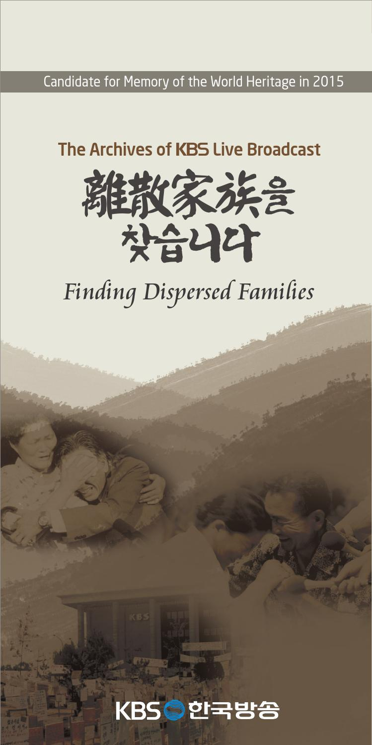 The Archives of KBS live broadcast 'Finding Dispersed