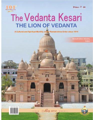 05 the vedanta kesari may 2014 by Sri Ramakrishna Math