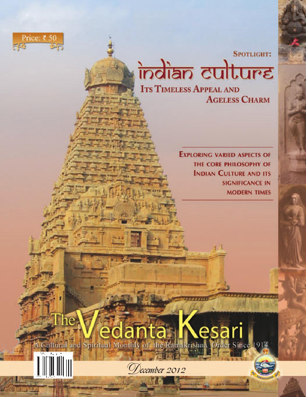 The vedanta kesari 20121201 by Sri Ramakrishna Math Chennai
