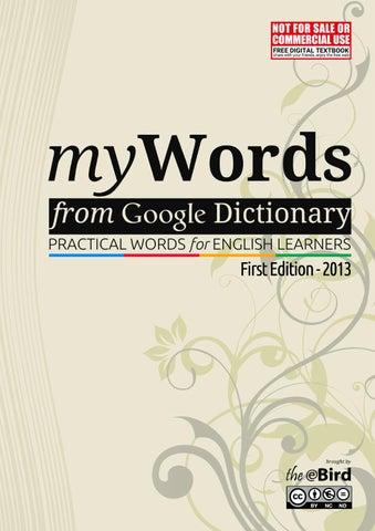 Ersatz homosexual relationship meaning dictionary