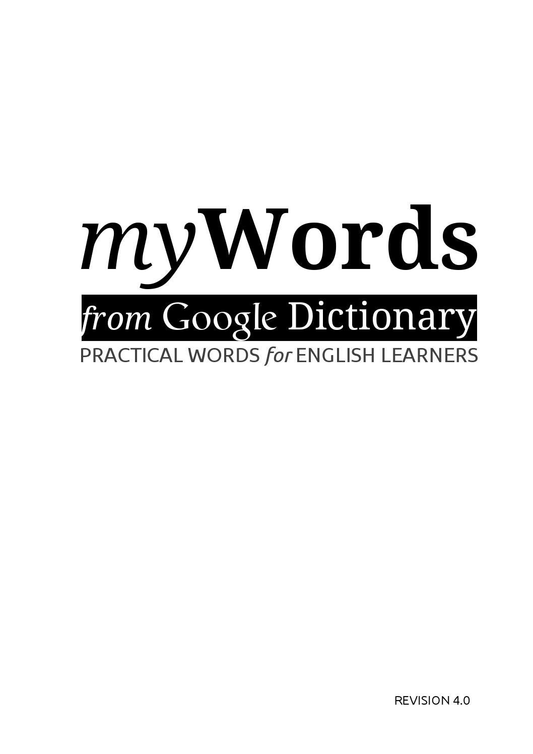 Mywords From Google Dictionary Textbook Edition Revision 40 By Land Rover D90 O Demeter Wiring Diagram Sina Razi Issuu