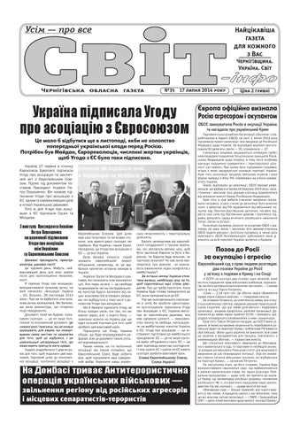 2b73f9ab73c8ef Svit info35 by Alex Iasenchuk - issuu