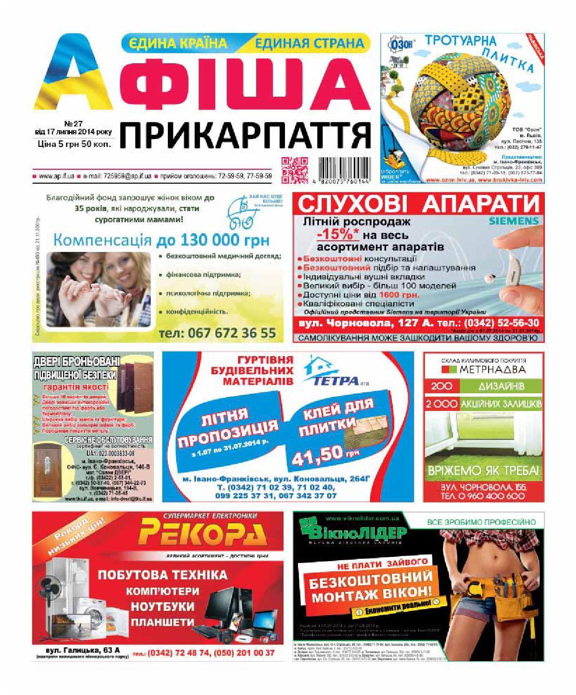 afisha 630 (27) by Olya Olya - issuu 5bc68ee5f5573