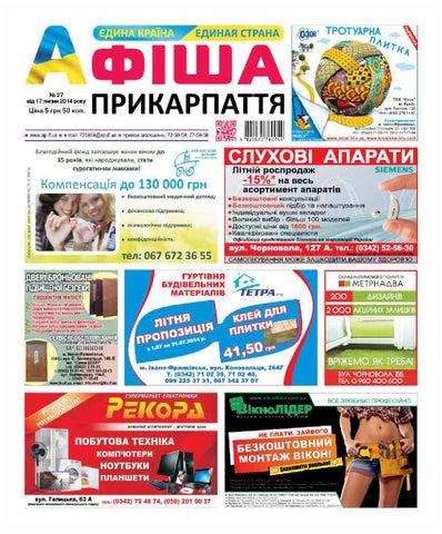 afisha 630 (27) by Olya Olya - issuu a78508a897042