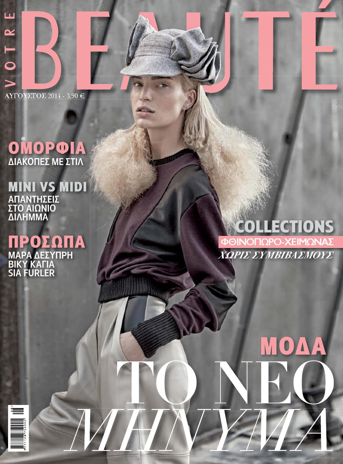 de8cb3d128 BEAUTE AUGUST 2014 by TCT MEDIA - issuu