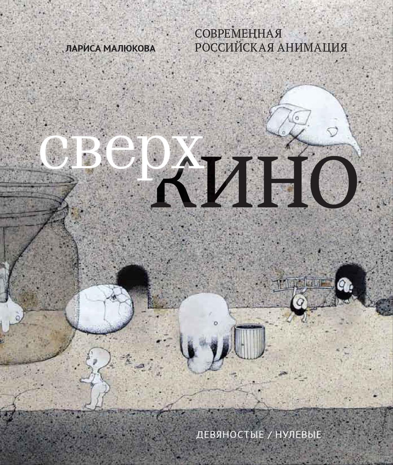 Веселые будни студентов россия эротика 5