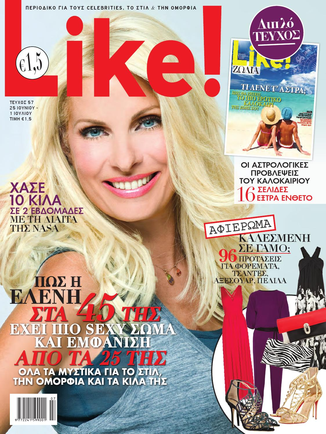a8f6990aaf5 Like Magazine 57 by Like - issuu
