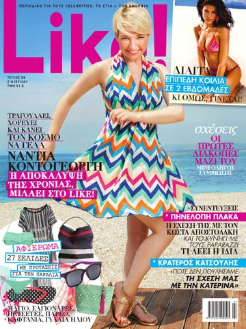 07ceb5ca50e6 Like Magazine 58 by Like - issuu