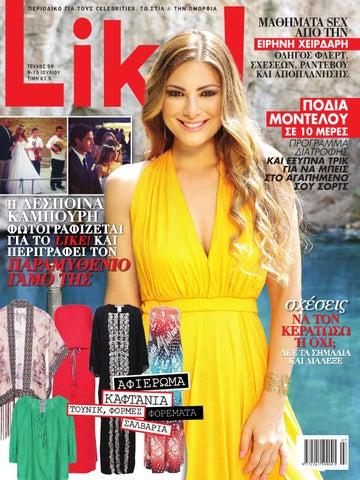 6d3a780aacca Like Magazine 59 by Like - issuu
