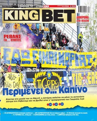 Σέντι ιστοσελίδες γνωριμιών στην Ελλάδα