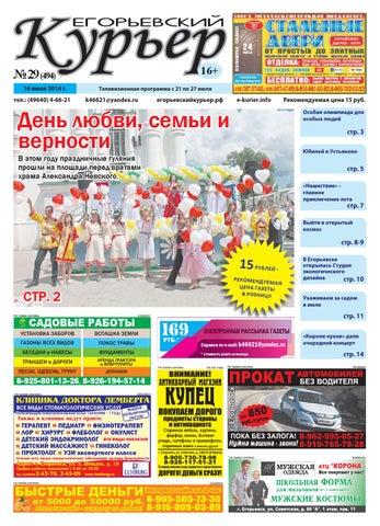 Быстрый займ под залог птс Новорязанская улица взять кредит под птс в тюмени
