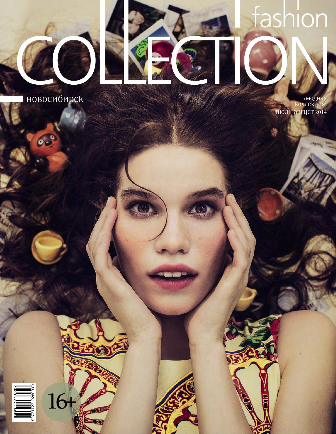 Fashion Collection July-August 2014 by Ksenya Kamanova - issuu d66b41eb864