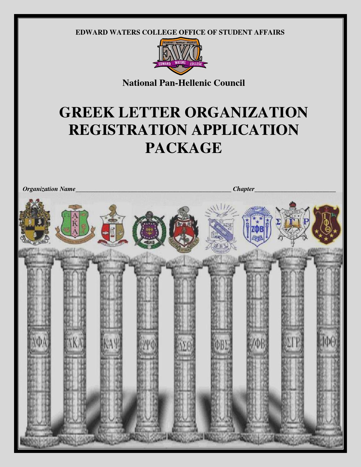 greek letter organizations ewc letter organization registration application 22038 | page 1