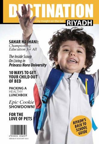 magazine zahrat al khalij pdf