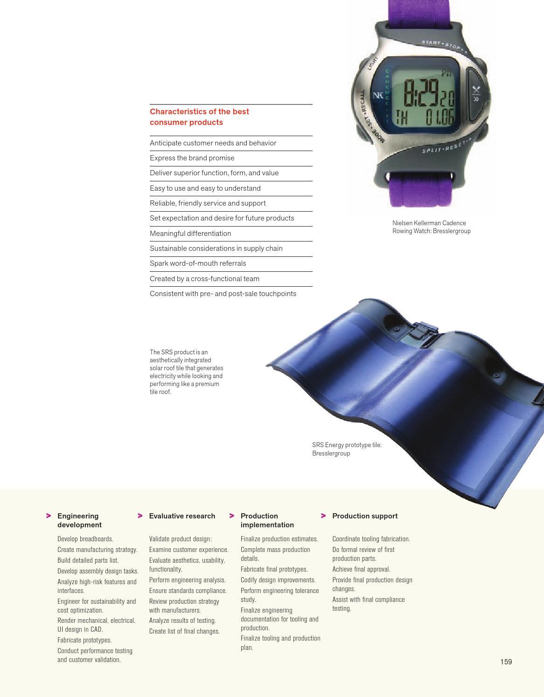 Design page 171