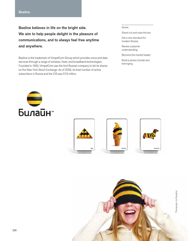 Design page 218