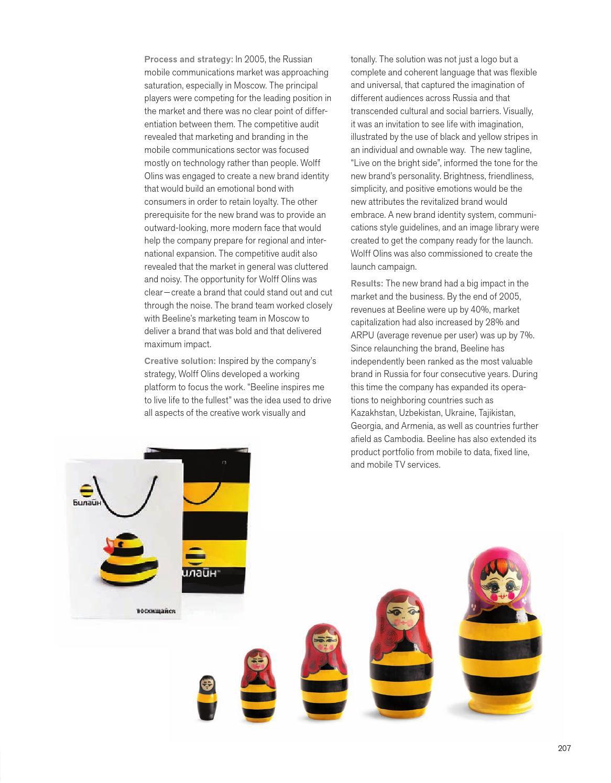 Design page 219