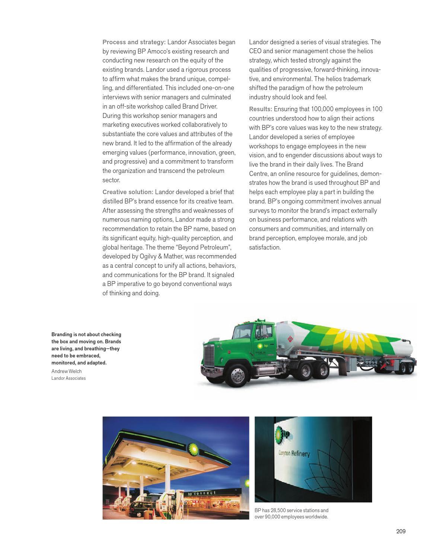 Design page 221