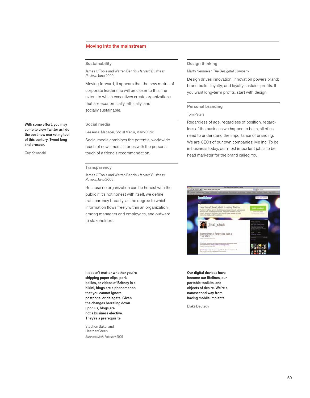 Design page 81