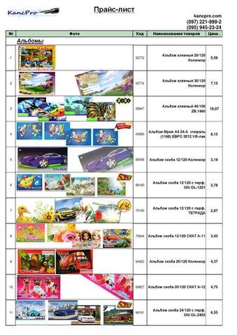 6aa89a1d8520 Kancpro katalog by kancpro - issuu