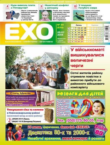 Газета «ЕХО» №30(570) by Тижневик «ЕХО» - issuu d5875b652059b