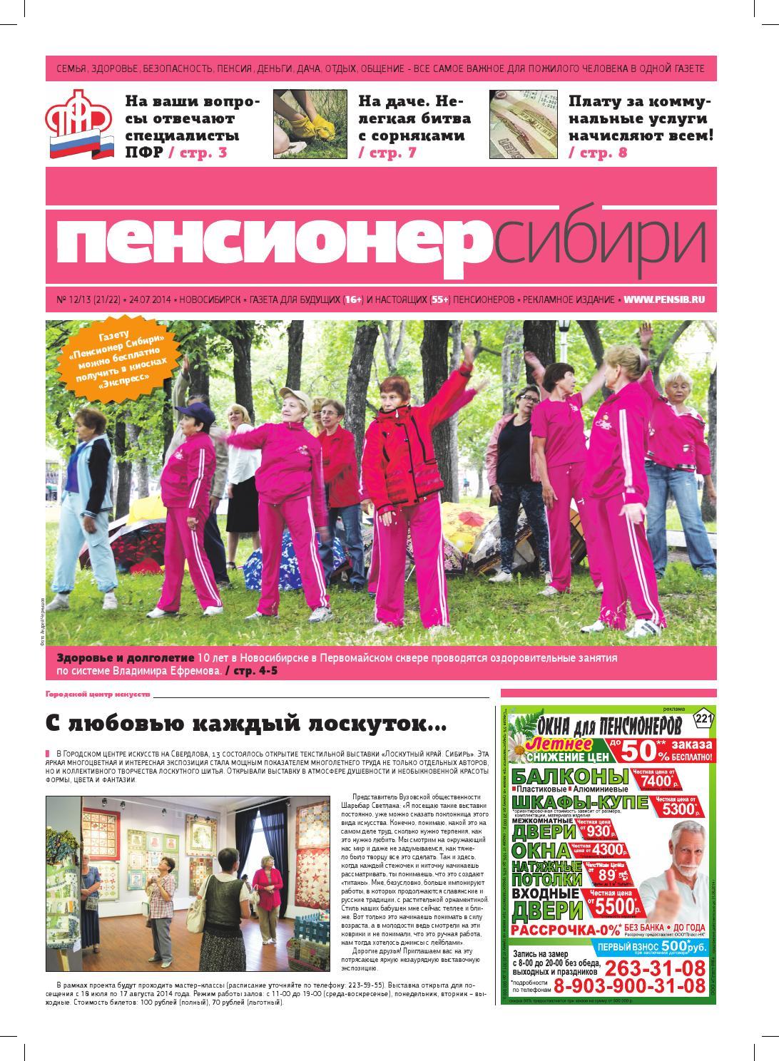 экспресс диета на 3 рубля