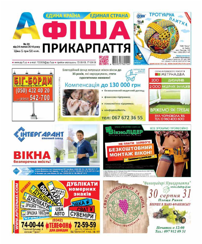 afisha631 28 by Olya Olya - issuu e4cf1bd3751b0