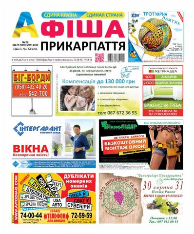 afisha631 28 by Olya Olya - issuu 8b8fe9fa43fcf