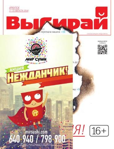 Вилкан играть на планшет Боград загрузить Казино вулкан на телефон Имитровград download