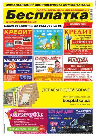 59239e3e183 Besplatka dnepr 28 04 2014 by besplatka ukraine - issuu